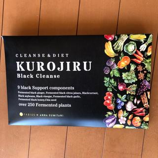 KUROJIRU  黒汁(ダイエット食品)