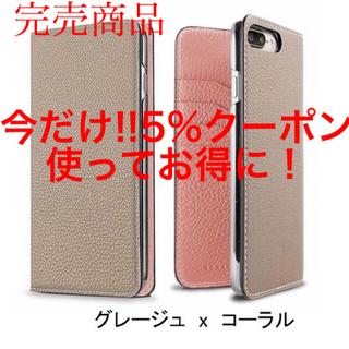 ボナベンチュラ iPhone X/Xs 手帳型