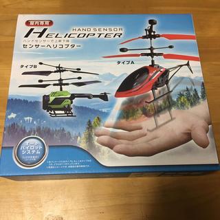 センサーヘリコプター(ホビーラジコン)