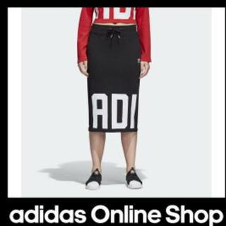 アディダス(adidas)のアディダス オリジナル 膝丈スカート グラフィック 新品未使用(ひざ丈スカート)