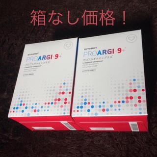 送料無料!プロアルギナイン2個 賞味期限2020/6(ダイエット食品)