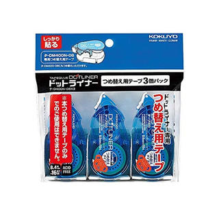 コクヨ(コクヨ)の【新品】コクヨ テープのり ドットライナー つめ替え 3個(オフィス用品一般)