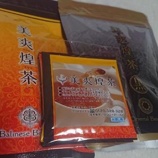 美爽煌茶セット(茶)