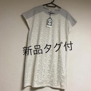 シューラルー(SHOO・LA・RUE)の【新品タグ付】SHOO-LA-RUE刺繍レースワンピース♡(ミニワンピース)