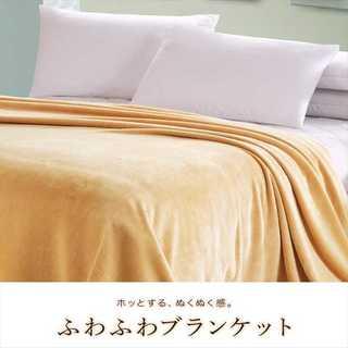 【ベージュ】軽量ブランケット 毛布 シングル 【新品】(毛布)