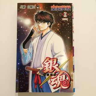 銀魂1-72巻セット(全巻セット)