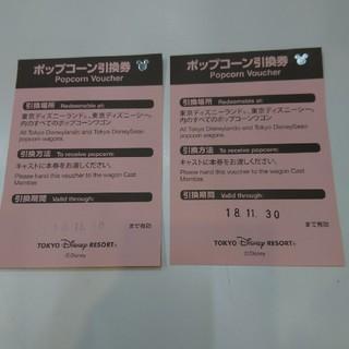 ディズニー(Disney)のディズニー ポップコーン引換券 2枚(遊園地/テーマパーク)