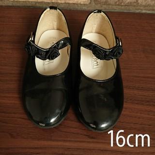 フォーマル靴(フォーマルシューズ)