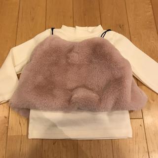 シマムラ(しまむら)のハイネックリブトップス、ファーキャミソールセット(Tシャツ/カットソー)
