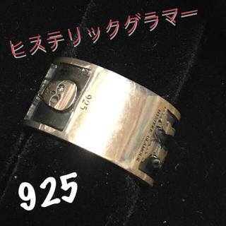 ヒステリックグラマー(HYSTERIC GLAMOUR)の本日¥17000♪新品ヒステリックグラマー シルバー925 スカルリング #15(リング(指輪))