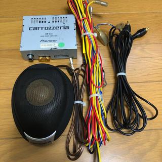 パイオニア(Pioneer)のカロッツェリア センタースピーカー TS-CX7(カーオーディオ)