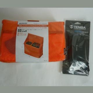 ハクバ(HAKUBA)のハクバ・カメラ用インナーケースとSDカードケース・新品(ケース/バッグ)