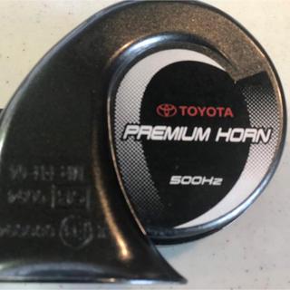 Premium Horn(カーオーディオ)
