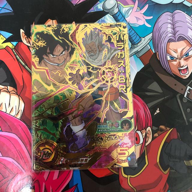 ドラゴンボール(ドラゴンボール)の‼️かねさん専用‼️ エンタメ/ホビーのトレーディングカード(シングルカード)の商品写真