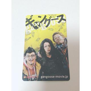 ギャングース( ムビチケ+前売券特典 )(邦画)