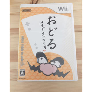 ウィー(Wii)のWii おどるメイドインワリオ(家庭用ゲームソフト)