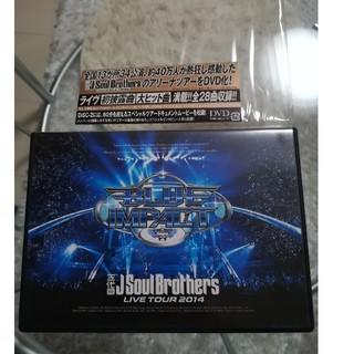 サンダイメジェイソウルブラザーズ(三代目 J Soul Brothers)の【超美品】三代目J Soul Brothers DVD📀2枚組(ミュージック)