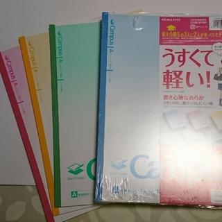 コクヨ(コクヨ)の大学ノート A 8冊(ノート/メモ帳/ふせん)
