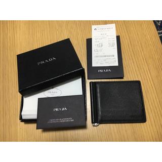 プラダ(PRADA)のPRADA マネークリップ 財布(マネークリップ)
