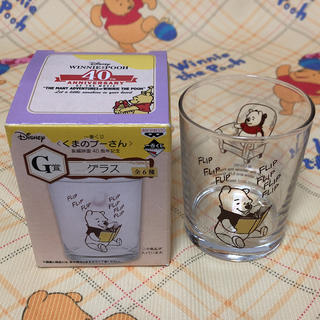 クマノプーサン(くまのプーさん)のDisney 一番くじ くまのプーさん(グラス/カップ)