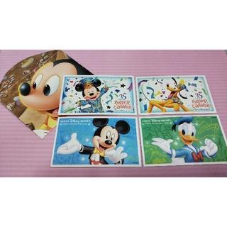 ♦️使用済♦️ ディズニー チケット 4枚セット (ミニ封筒付)(遊園地/テーマパーク)