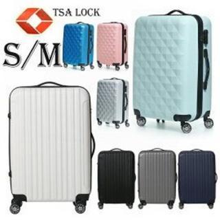 大人気♪ スーツケース キャリーバッグ キャリーケース  S M 小型 中型(旅行用品)