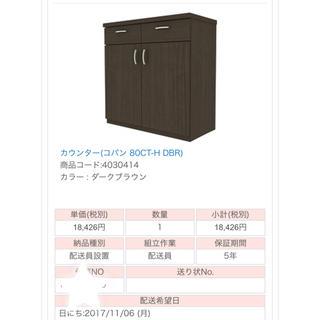 ニトリ(ニトリ)のニトリカウンター コパン(キッチン収納)