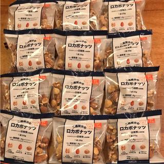 ロカボナッツ   小袋12個(ダイエット食品)