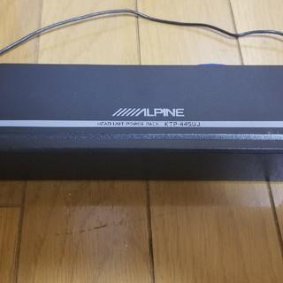 アルパイン KTP-445UJ パワーアンプ(カーオーディオ)