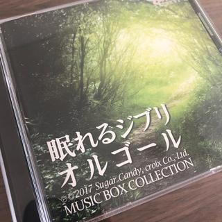 ジブリ(ジブリ)のジブリ CD オルゴール(ヒーリング/ニューエイジ)