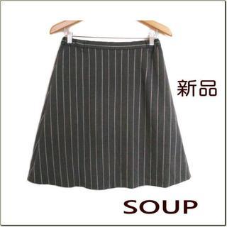 スープ(SOUP)の新品・未使用◆SOUP◆グレーストライプ柄膝丈フレアスカート◆ワールド◆11(ひざ丈スカート)