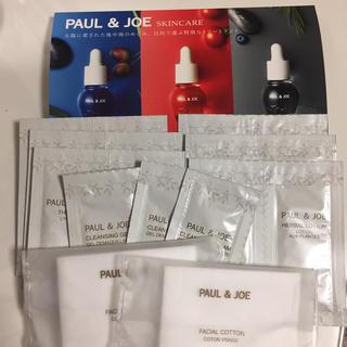 PAUL & JOE - ポール&ジョー クレンジング ローション トリートメントオイル 美容液 サンプル