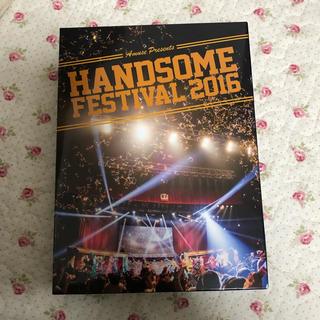HANDSOME FESTIVAl 2016 DVD(ミュージック)