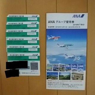 ANA株主優待券6枚(その他)