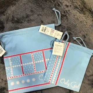 イオン(AEON)の新品☆巾着セット  ブルー(ランチボックス巾着)