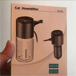 車用加湿。車内ホワイト/新品‼️(空気清浄器)