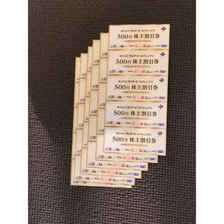 【送料無料】ヴィアホールディングス 500円株主割引券 30枚(レストラン/食事券)