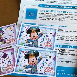 ☆TDL 東京ディズニーランド 貸切チケット 12/7☆(遊園地/テーマパーク)
