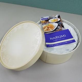 ナルミ(NARUMI)のNARUMI ケーキ皿5枚セット(食器)