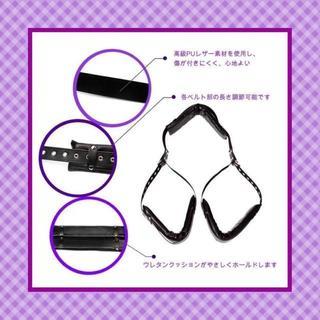 コスプレグッズ レッグバンド両足 拘束具 レザー ブラック 黒 拘束器具(コスプレ)