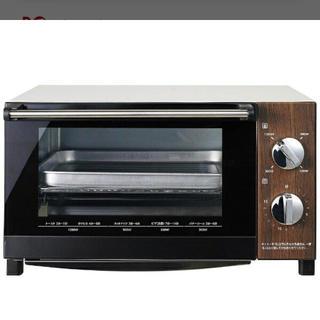 ドウシシャ(ドウシシャ)のドウシシャ ビックオーブントースター ピエリア(調理機器)