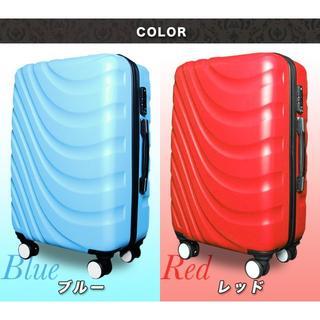 送料無料 おしゃれ!スーツケース Lサイズ キャリーケース(旅行用品)