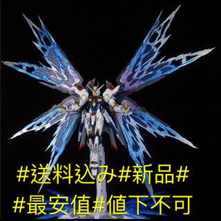 最新 MC Metal Gear ストライクフリーダム 光の翼付き