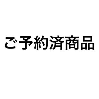 ジャーナルスタンダード(JOURNAL STANDARD)の【きちのこ様専用】デニムパンツ&セーター(デニム/ジーンズ)