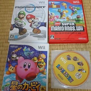ウィー(Wii)のWii 人気タイトル (マリオ/カービィ)セット(家庭用ゲームソフト)