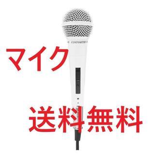 CUSTOMTRYカスタムトライダイナミックマイク(ホワイト)  (その他)
