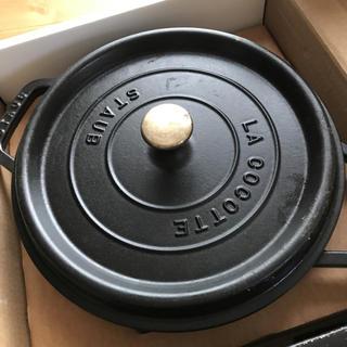 ストウブ(STAUB)のストウブ 無水鍋 26cm(鍋/フライパン)