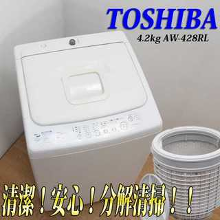 東芝 オーソドックスタイプ洗濯機 GS37(洗濯機)