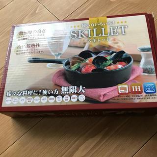 スキレット 新品未開封未使用(鍋/フライパン)