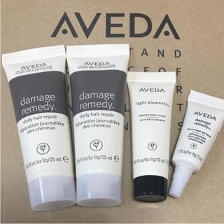 アヴェダ(AVEDA)のアヴェダ トリートメント ミニサイズセット 新品未使用 ダメージヘア用(トリートメント)